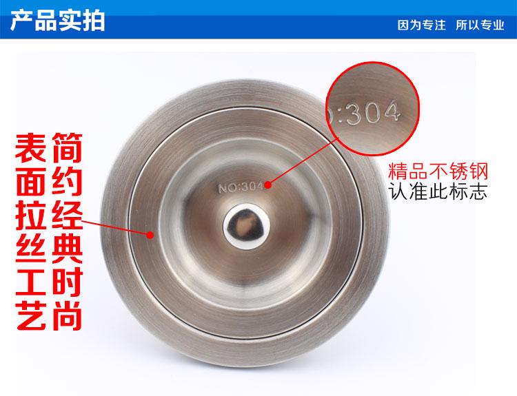 140 110 不锈钢下水器洗菜盆提篮落水单双槽排水管配件 304 厨房水槽