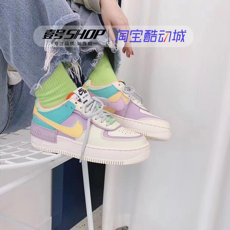 壹号Nike Air Force 1AF1马卡龙 炫彩钻石奶油空军一号CW2630-141