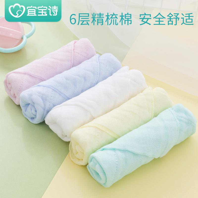 宝宝纯棉纱布口水巾婴儿洗脸巾小毛巾方巾新生儿用品儿童手帕手绢