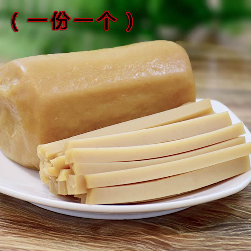 5个包邮 贵州特产铜仁老米豆腐灰碱粑长个米豆腐粑粑