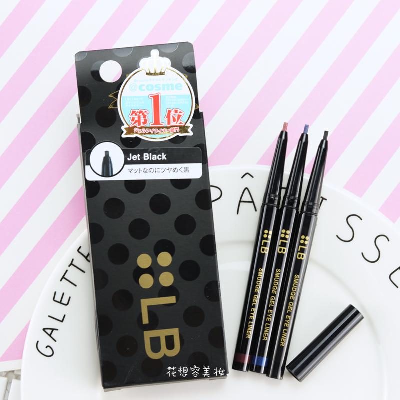 日本LB鮮奶油眼線膠筆 防水防汗持久眼線筆不易脫色棕