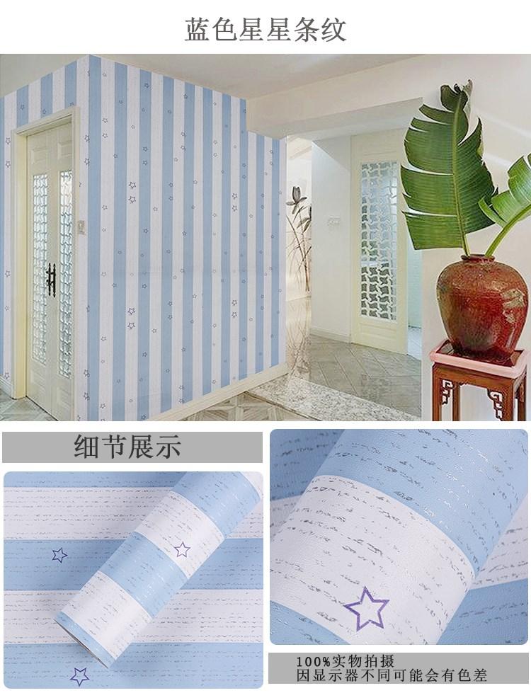 米包郵 10 客廳臥室背景墻墻壁紙 防水自粘墻紙 寬 60cm 特價