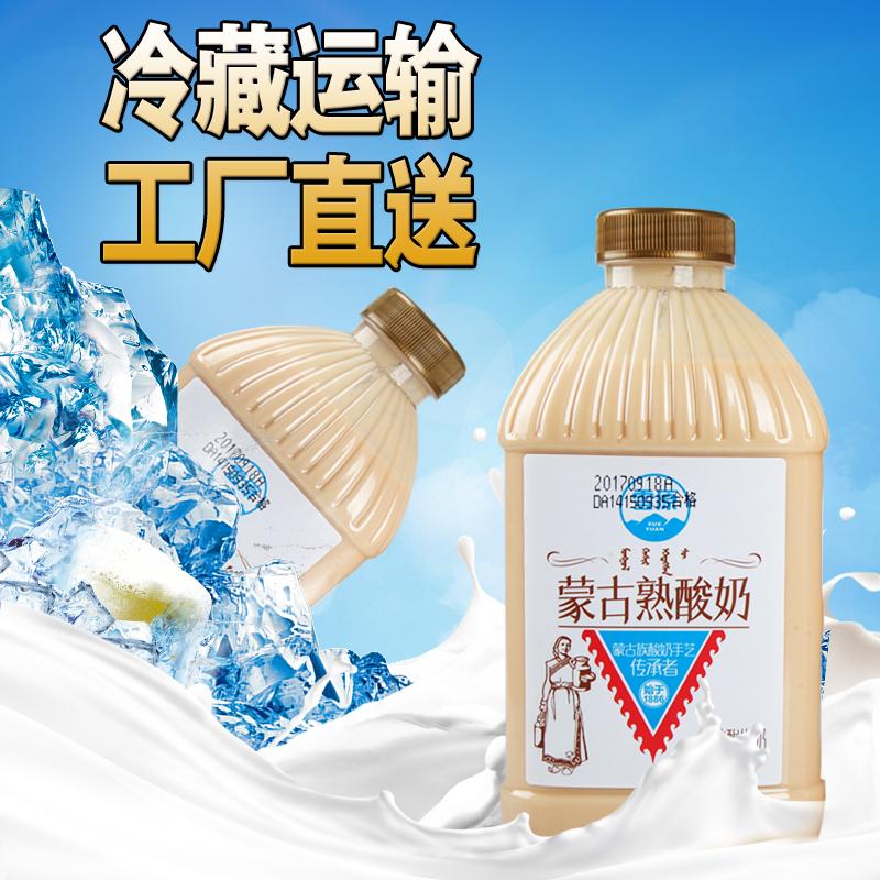 雪原蒙古熟酸奶炭烧酸奶内蒙古蒙马苏里1kg*2桶装益生纯大桶酸奶