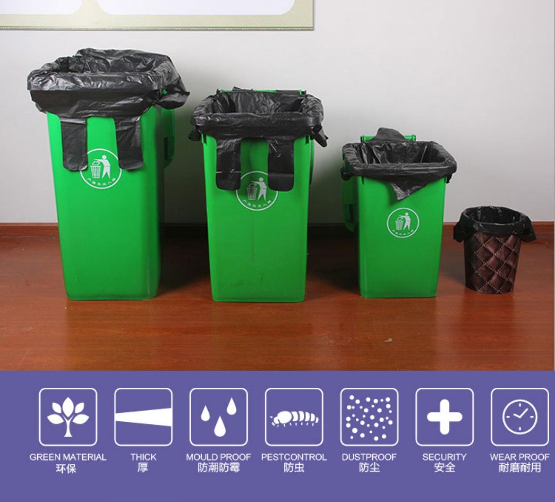 黑色大号垃圾袋加厚特加大酒店宾馆环卫物业超大型桶家用塑料商用