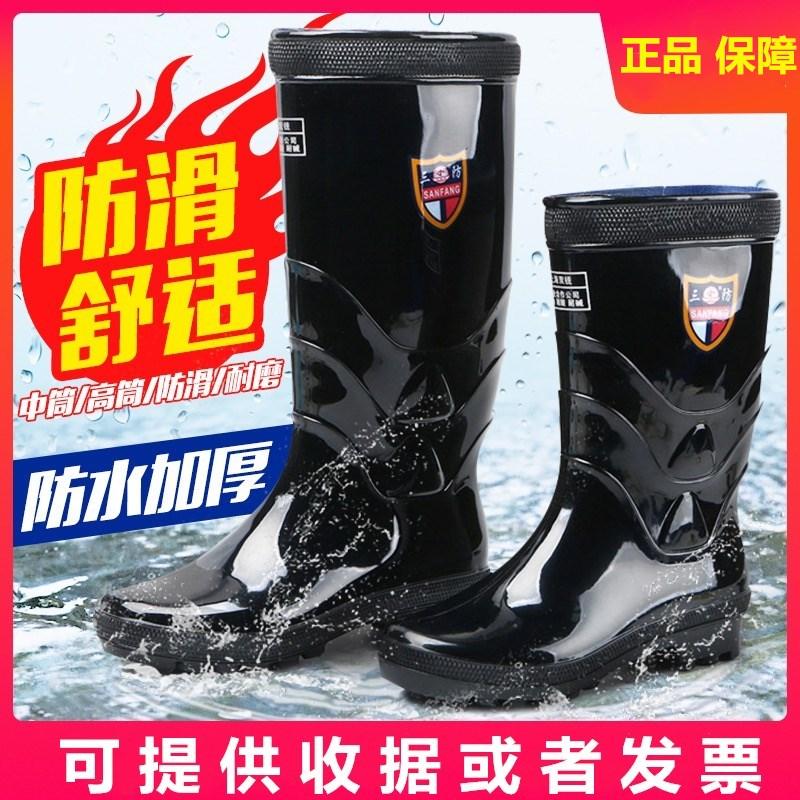 中筒高筒雨鞋男士夏季低帮短筒套鞋水靴男防滑雨靴防水水鞋胶鞋