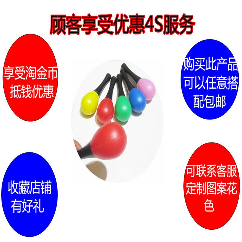 宝宝小沙锤红球新生婴儿手抓握追听力视觉训练的玩具红色早教摇铃