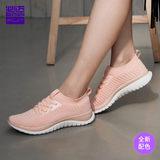 Bimai Pace 3,0 sneakermen light breathable casual shoes small white shoes women's summer couple summer shoes running shoes