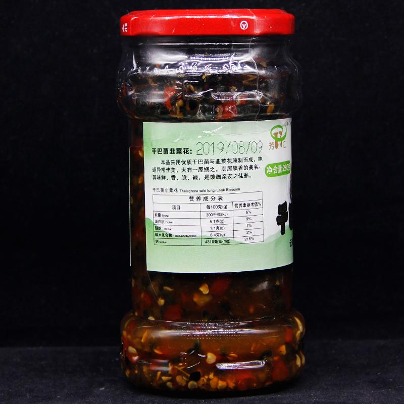 云南特产 韭菜花干巴菌 腌制酸辣下饭菜小米辣 多干巴菌瓶装包邮