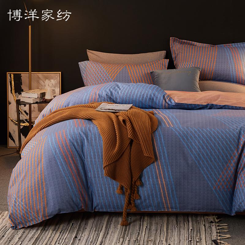 博洋家纺磨毛四件套全棉纯棉轻奢床品加厚套件床上用品冬被套床单