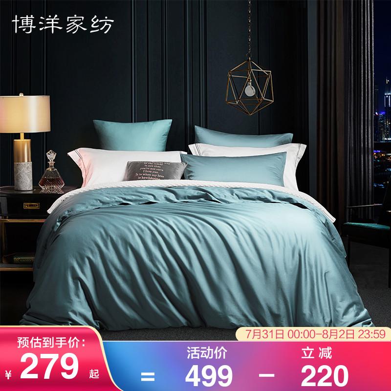 纯色床单被套床上用品