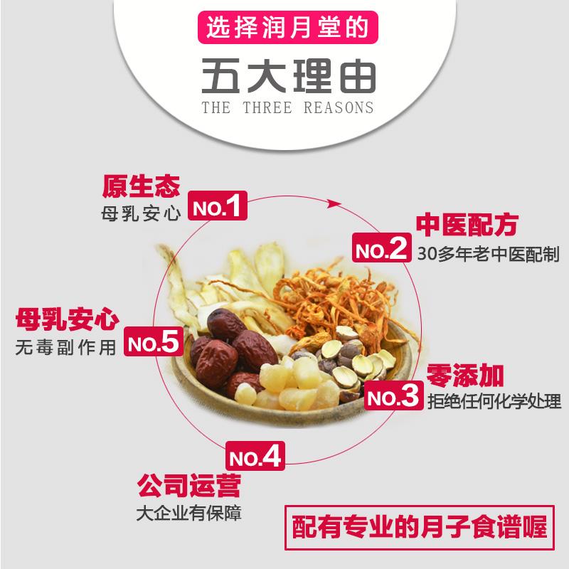 月子餐营养餐顺产剖腹产月子食品30天食谱月子汤粥生化汤月子套餐