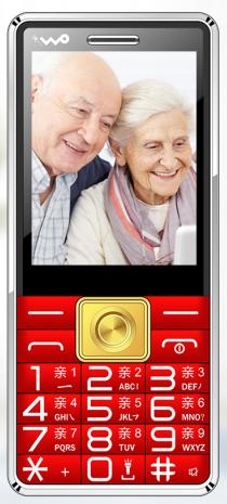 4G  全网通 老人机超长待机大字大声移动联通电信版三网通老年人手机