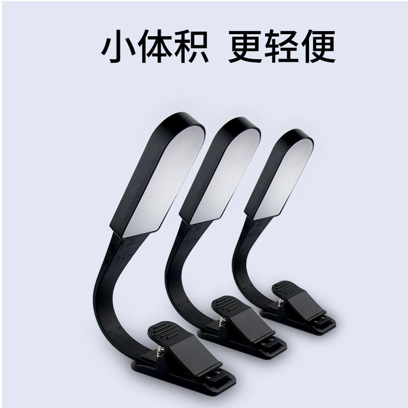 充电迷你户外平板书夹灯床头书桌便携夹子式夜灯 USB 阅读灯 kindle