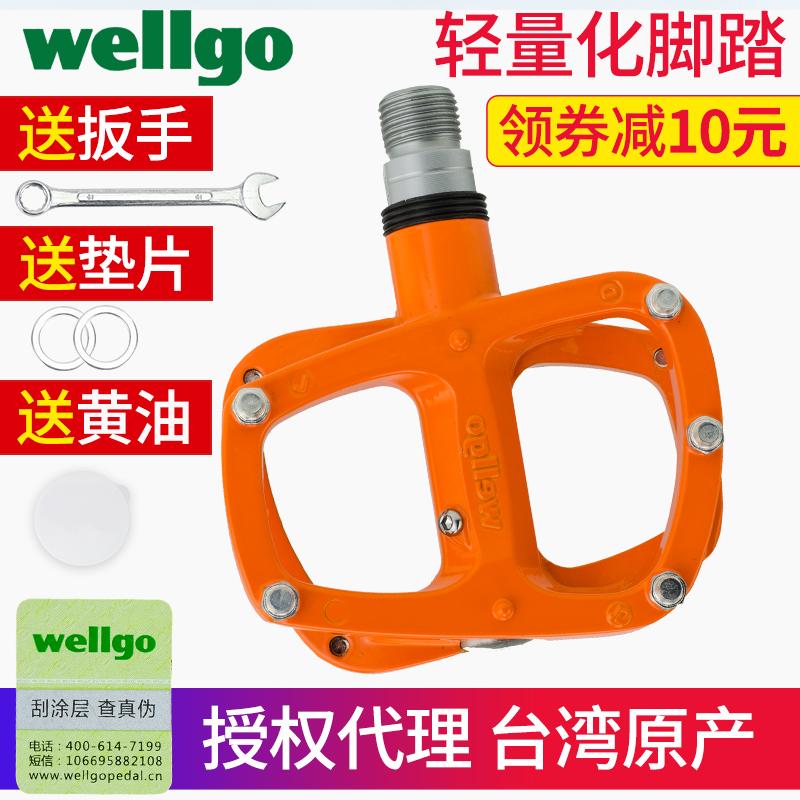 wellgo維格R146 公路摺疊自行車腳踏鋁合金輕量培林摺疊踏板腳蹬