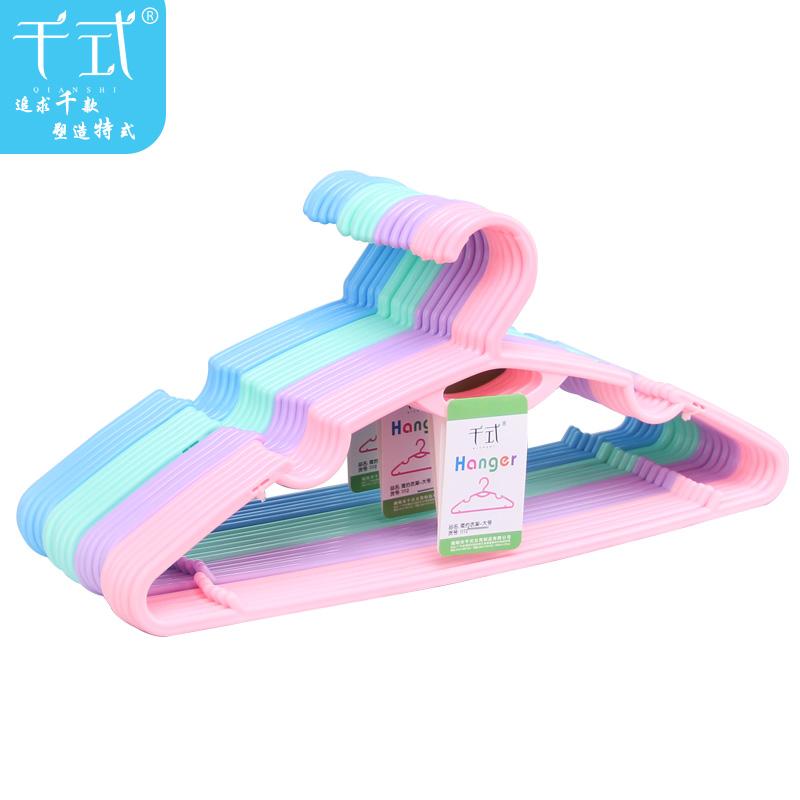 成人儿童家用衣架塑料多功能防滑晾衣架子挂衣架衣服架衣撑衣挂