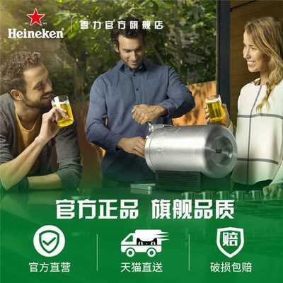 Heineken/喜力啤酒 罐装500ml*24罐 麦芽啤酒整箱 小麦麦芽啤酒