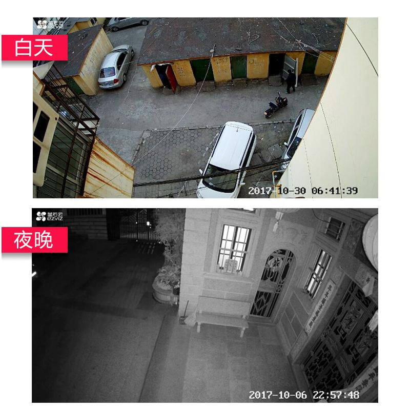 路商用 4 网络高清摄像头设备家用监控器套装 wifi 海康威视萤石无线