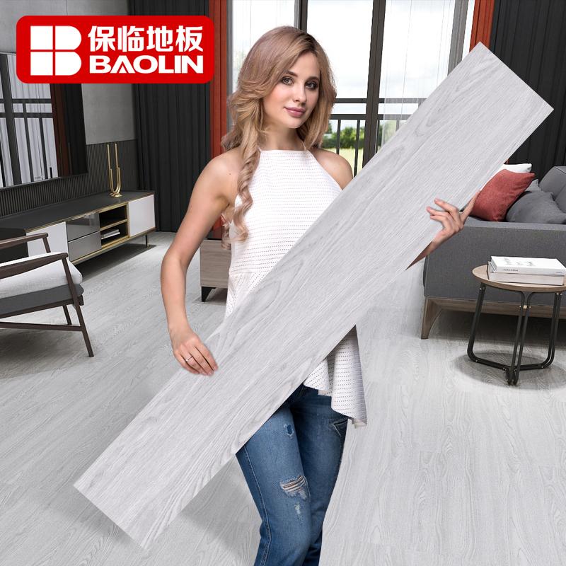 pvc地板 自粘地板革地砖石塑地板贴纸加厚耐磨免胶防水地胶地板贴