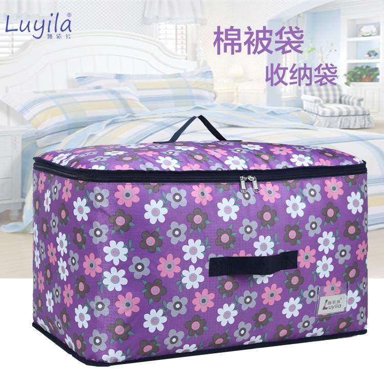 裝被子的袋子棉被整理收納袋大容量手提行李袋搬家打包袋防潮防水