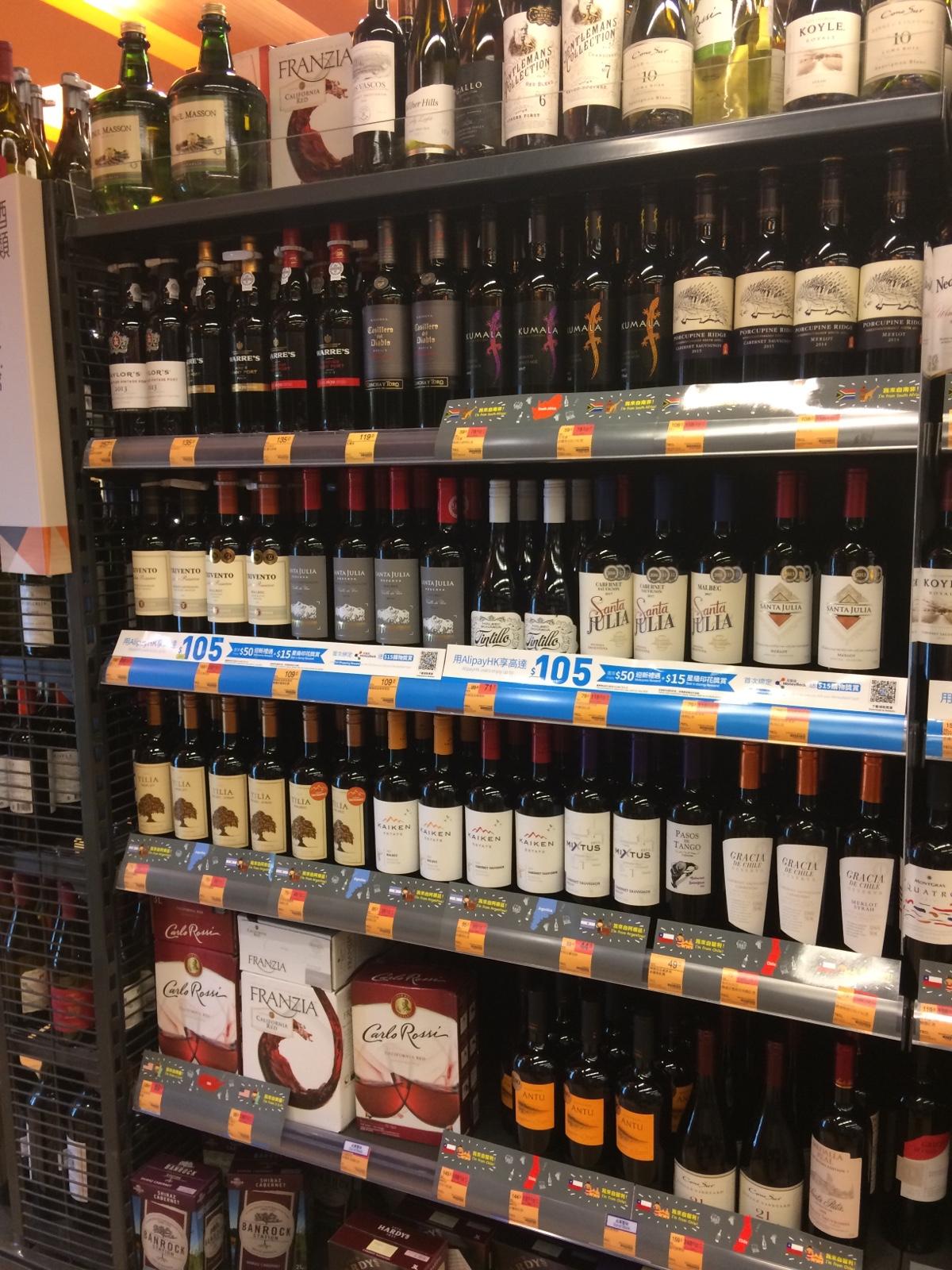 6 美國原裝進口 6 盒袋裝雙杯紅酒 美國加州樂事紅酒 3L