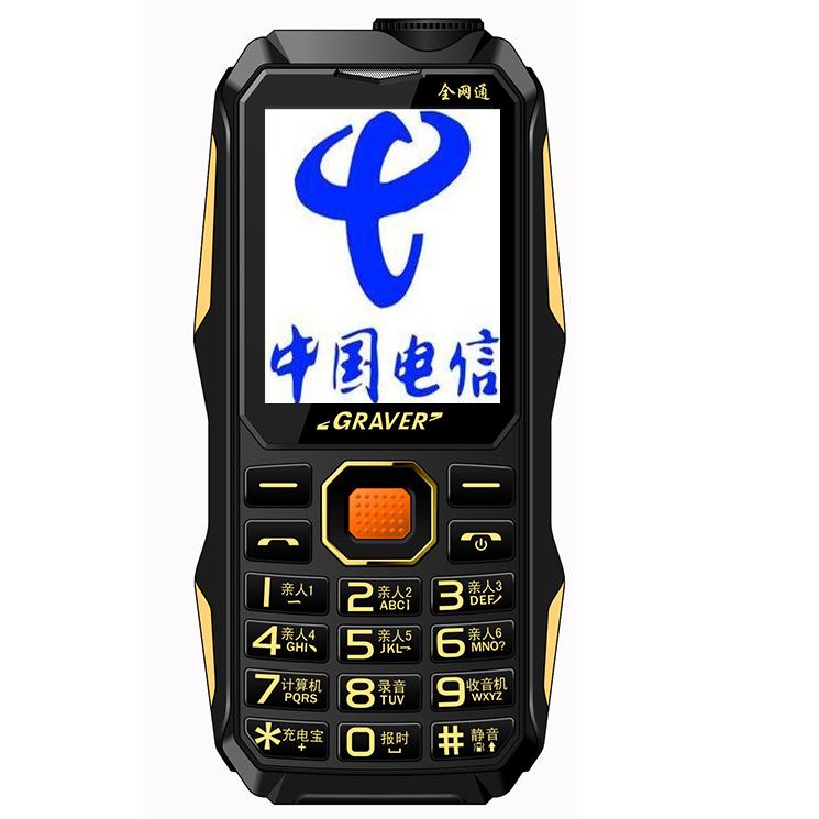 三防快递员超长待机手机 K968 GR电影ER 全网通三网电信通话自动录音