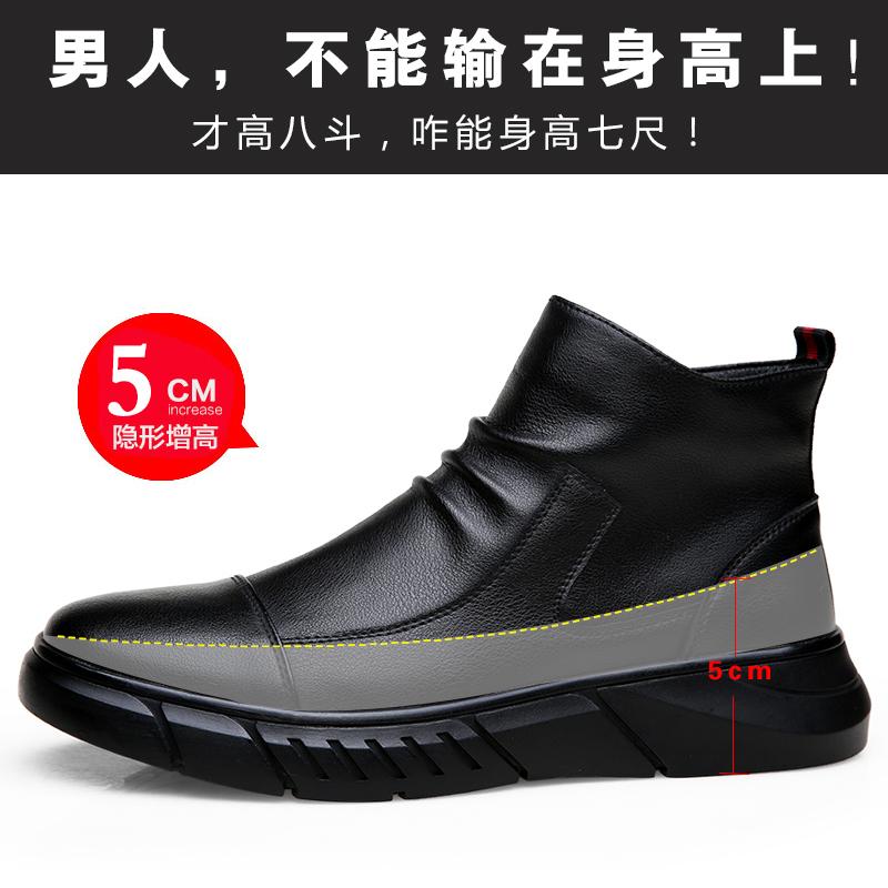 回力马丁靴男英伦春季飞行员加绒拉链皮靴男士真皮高帮韩版棉皮鞋高清大图