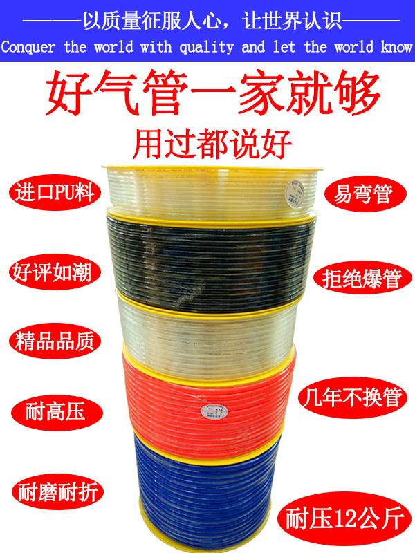 进口PU气管 气动软管 外径4 6 8 10 14 16 12MMX8 10*6.5 6*4*2.5