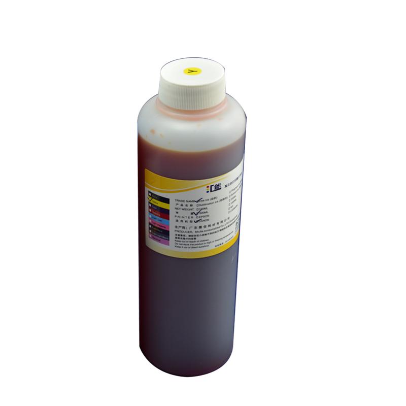 汇能适用佳能打印机墨水MG2580S 3680 3620 IP2880 MP288连供墨水