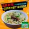 老孙家羊肉泡馍西安陕西名吃正宗地方特产小美食经典速食方便清真