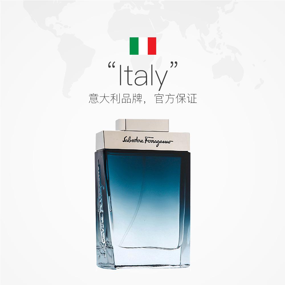 意大利FERRAGAMO菲拉格慕进口男士淡香水蓝色经典花果香持久清新优惠券