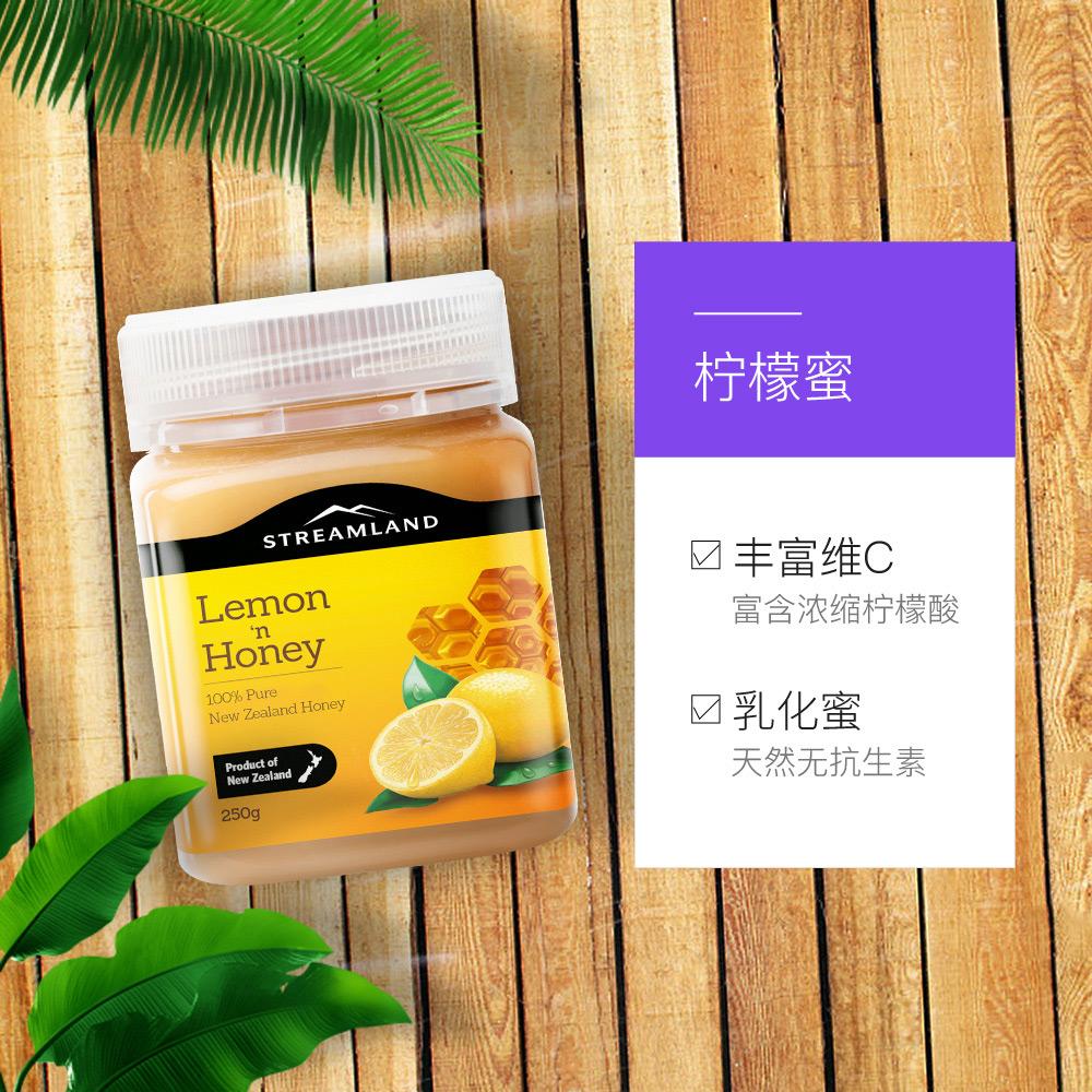 新西兰Streamland进口新溪岛结晶蜜柠檬蜂蜜250g