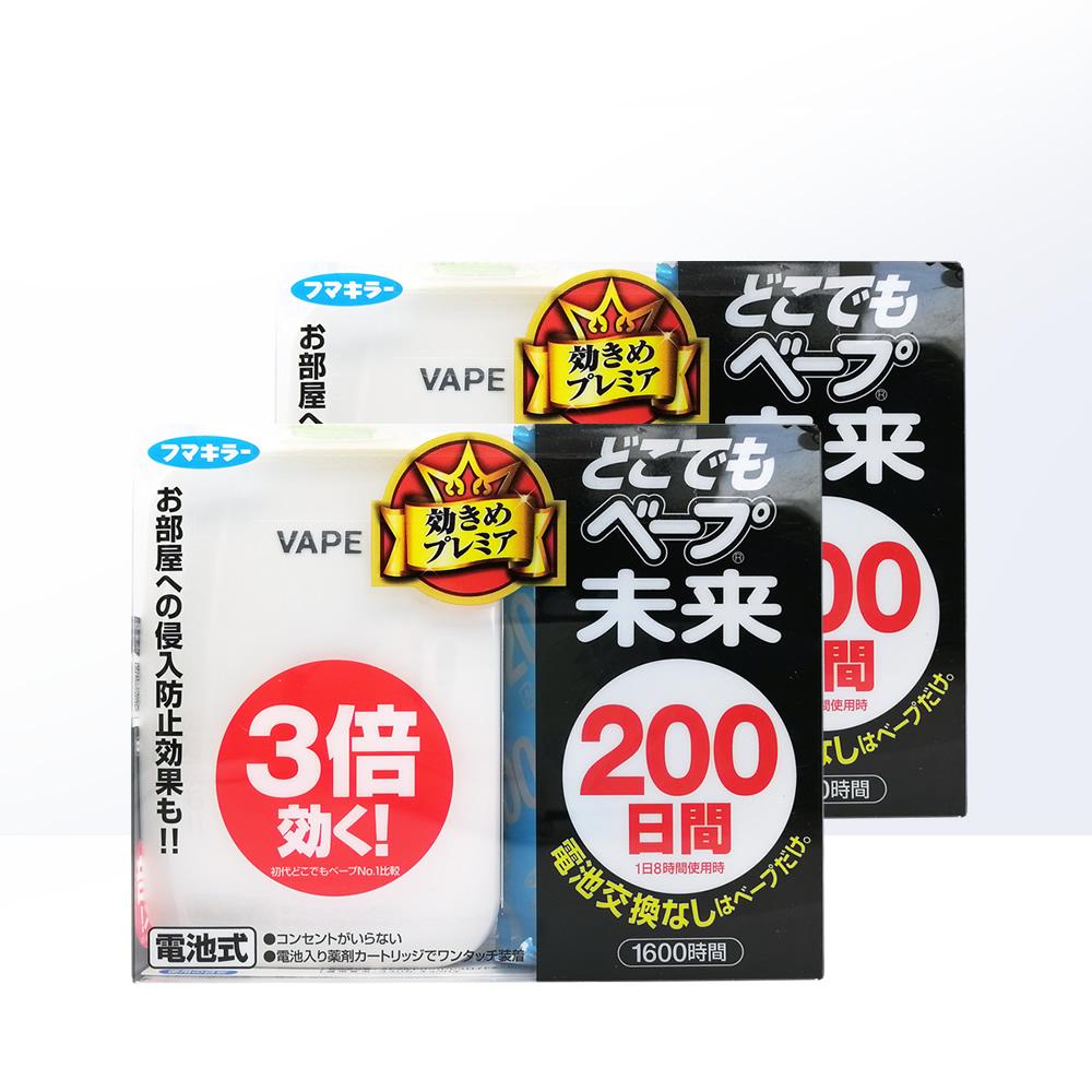 个 2 日 200 可用 日便携婴童孕妇 50 150 未来驱蚊器 VAPE 日本 直营
