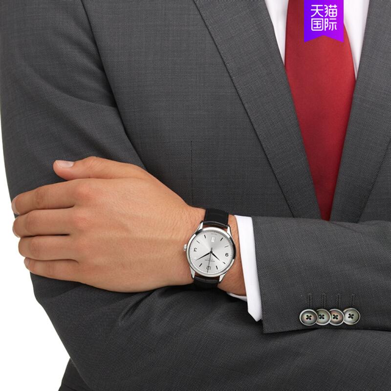 【直营】德国万宝龙传承精密计时系列自动上链男士腕表蓝国际联保