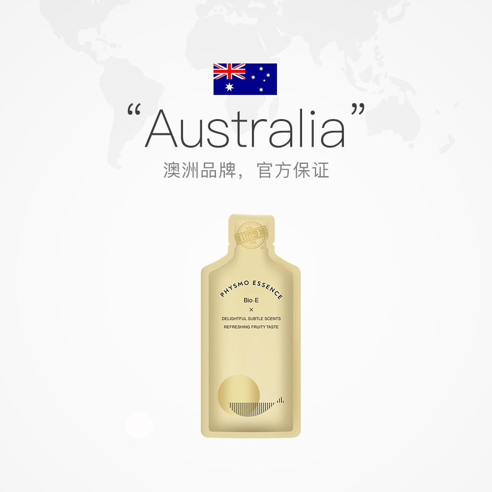 直营澳洲进口BioE花胶液胶原蛋白口服液美容养颜范爷推荐即食鱼胶