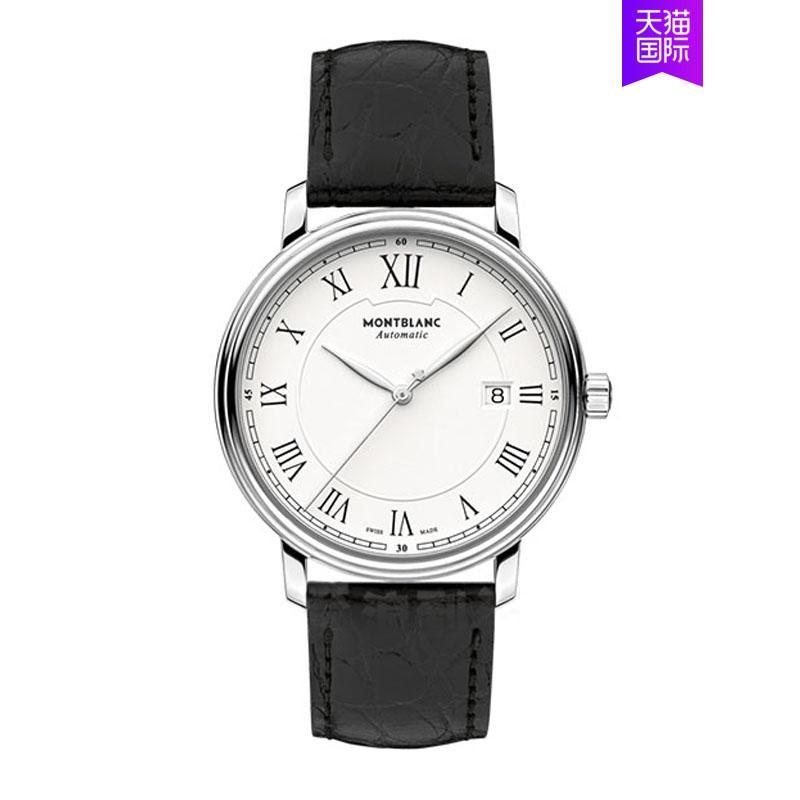【直营】万宝龙传统系列自动上链腕表蓝盘白皮带/钢带联保男手表