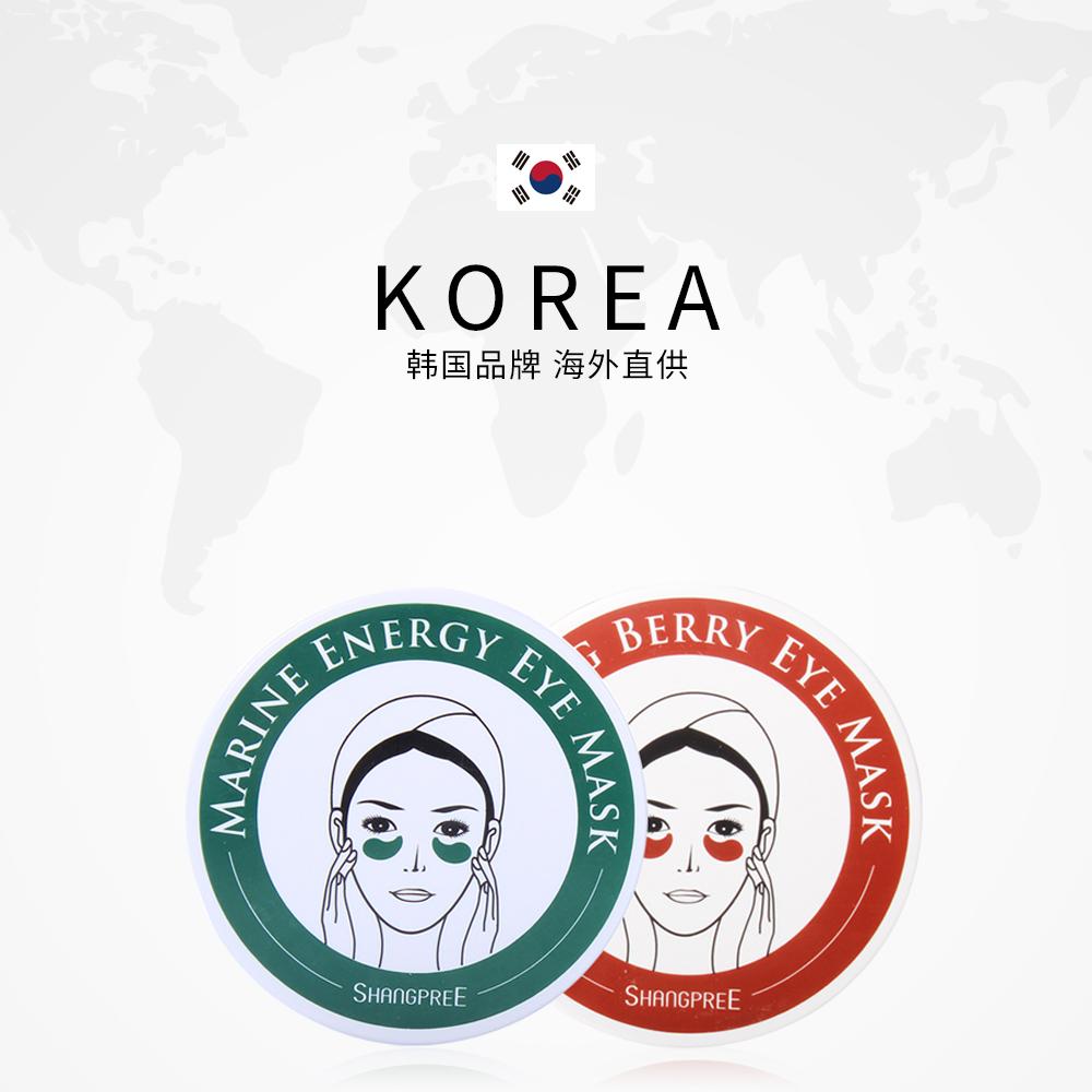 韩国SHANGPREE香蒲丽进口眼膜贴60片补水紧致修复海洋人参果保湿