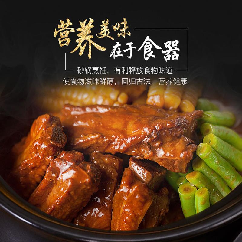 土砂锅炖锅耐高温瓦罐汤煲陶瓷小沙锅煲汤锅家用明火燃气汤锅大号