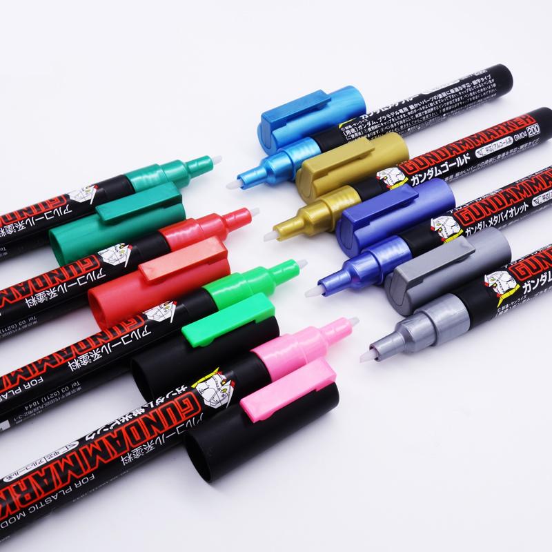 郡士马克笔 高达模型上色马克喷笔套装 涂装补色笔 勾线