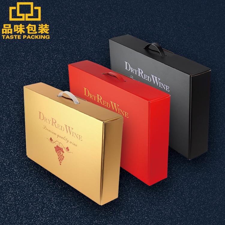 紅酒盒 葡萄酒包裝盒 紙盒 硬箱 禮袋 紙袋 6支只六瓶裝禮盒 簡裝