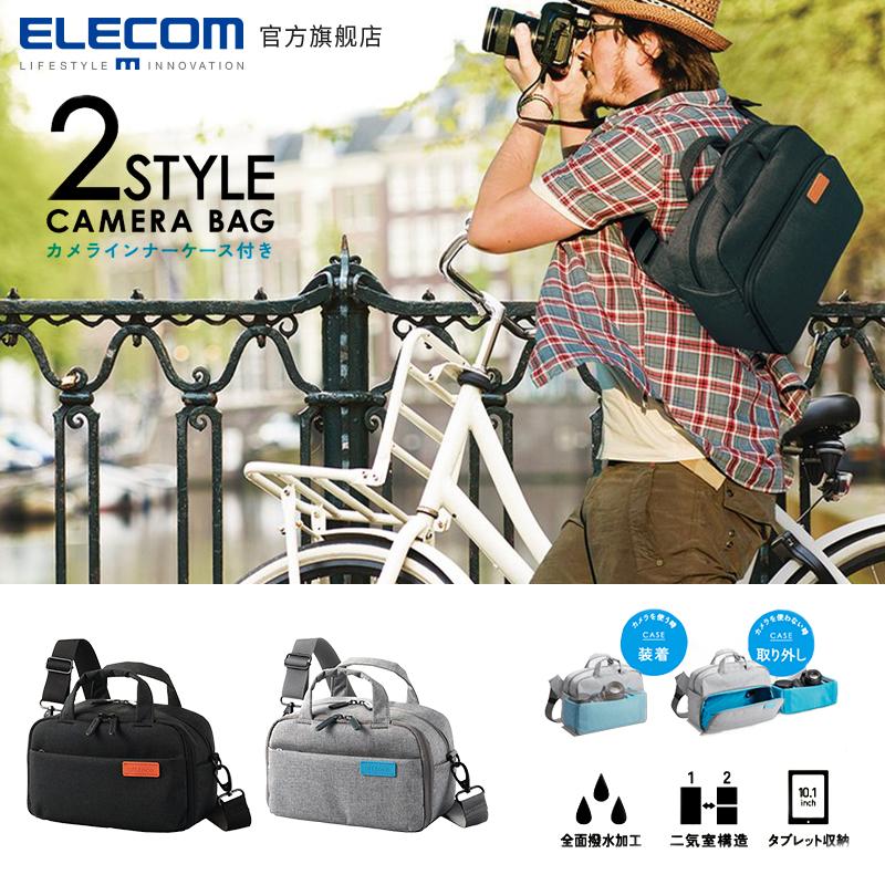 elecom輕便旅行單肩手提包攝影包單反背包off toco相機包DGB-S024