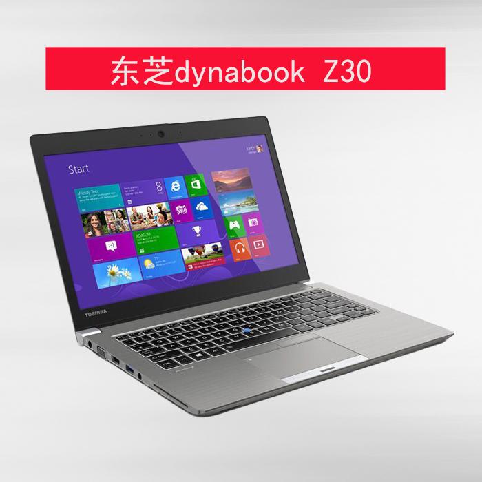 游戏本 LOL 上网轻薄便携 K01S Z930 Z930 东芝 Toshiba 笔记本电脑