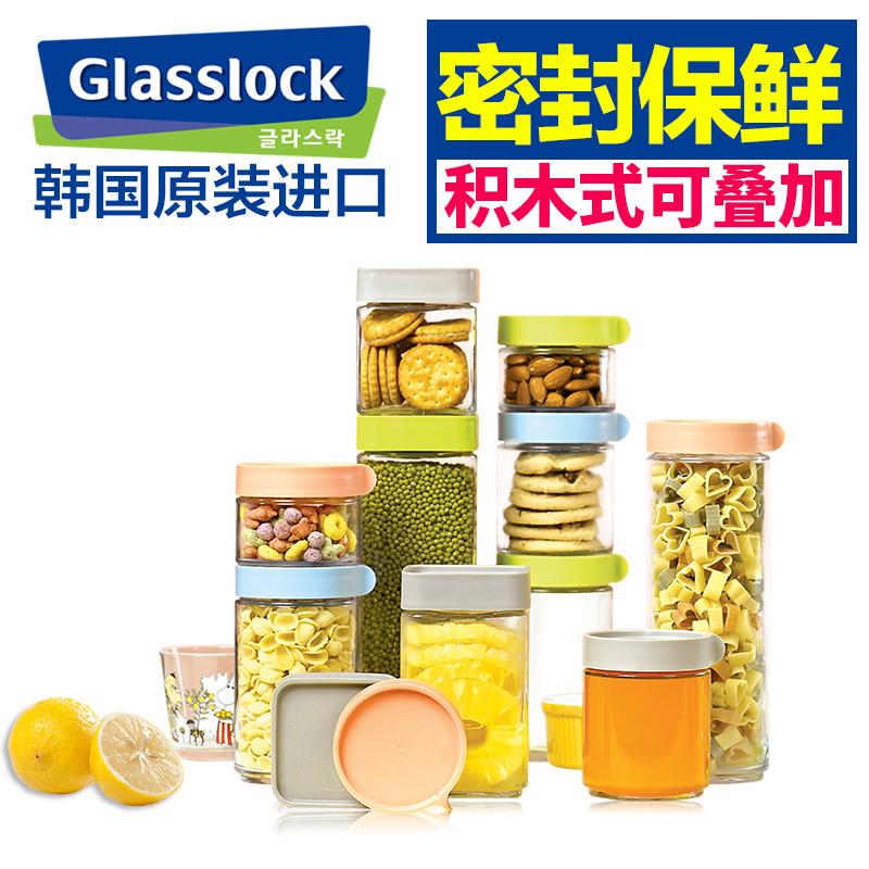 Glasslock奶粉盒糖罐蜂蜜檸檬密封罐帶蓋玻璃瓶子家用食品儲物罐