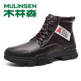 木林森工装靴男鞋2019冬新款马丁靴沙漠靴户外男士加绒保暖棉鞋子