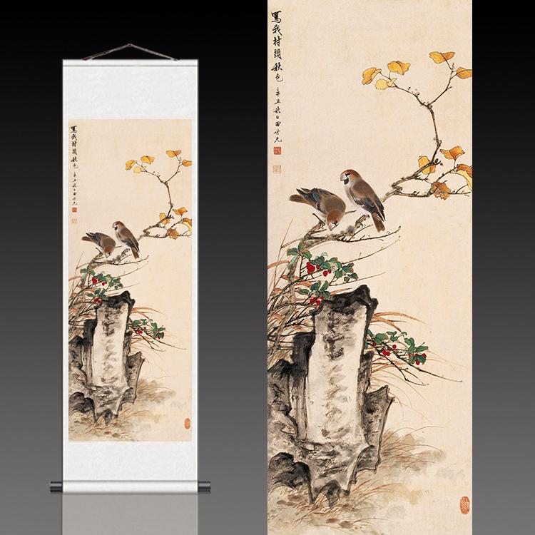 春江游玩圖張大千南郊之晨絲綢畫卷軸畫花鳥畫名家字畫山水畫國畫