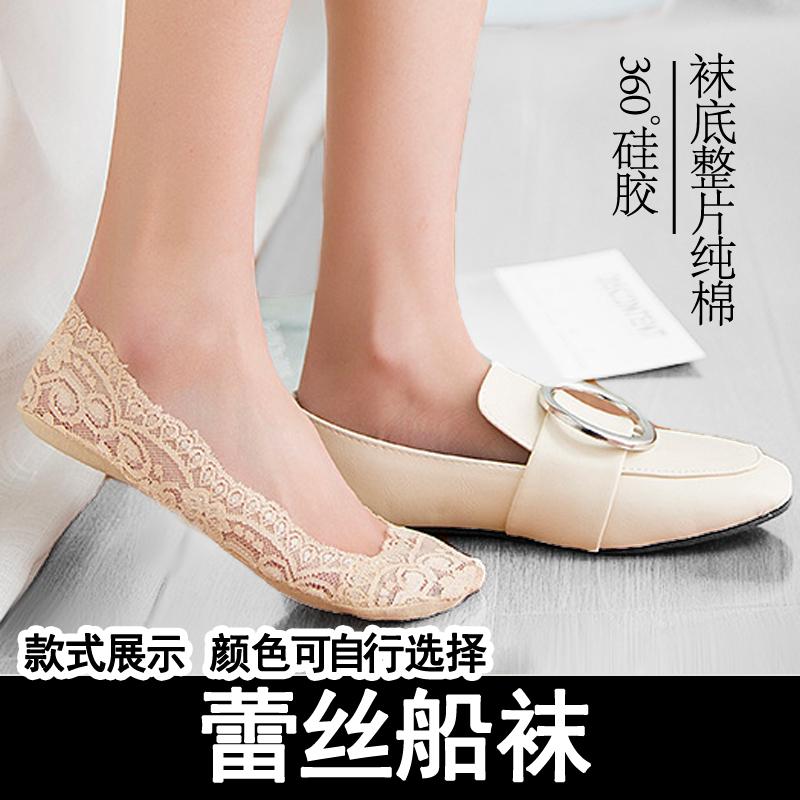 免邮船袜女纯棉浅口袜隐形短袜薄女袜子半脚袜套袜底夏脚底
