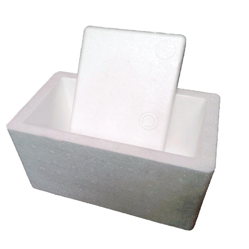 绿叶邮政5号泡沫箱保温保鲜箱小泡沫盒子邮政泡沫箱冷藏包装批发