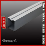 Phipps factory custom wood grain aluminum profile square tube ceiling oxidized groove aluminum square pass ceiling decoration material