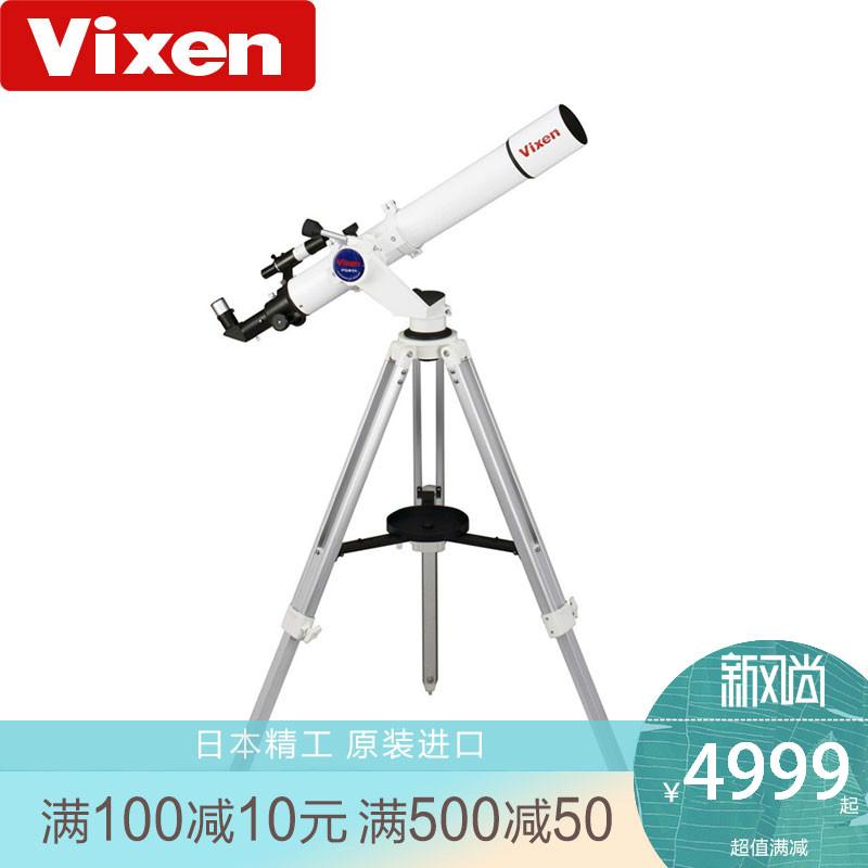 日本威信Vixen波爾塔系列天文望遠鏡專業觀星高清高倍成人深空