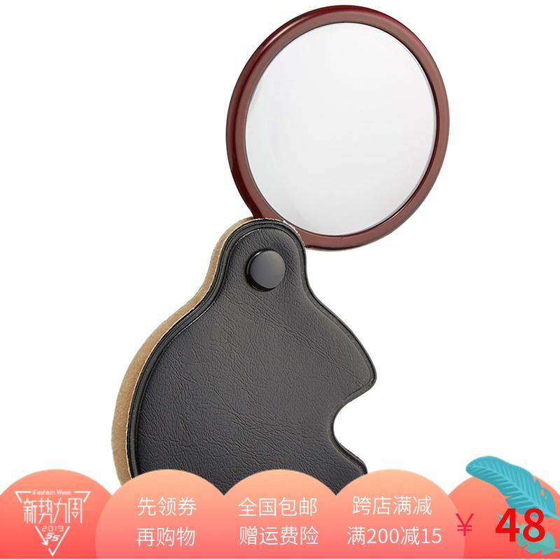日本原裝進口VIXEN威信 P45N閱讀口袋摺疊行動式 高清放大鏡3.5倍