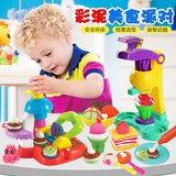Safety Plasticine Mould Tool Set Children Ice Cream Pasta Machine Ultra Light Clay Toy Color Mud Handmade Mud